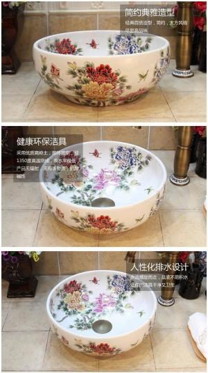 35CM Lavabo a fiori in peonia bianca Lavabo fatto a mano Lavabo Lavandino da bagno artistico Lavelli da appoggio in ceramica da appoggio