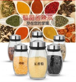7Pcs / Set Rotante in acciaio inossidabile Ampolla di vetro Condimento Vasetti per spezie Set Sale pepe Pepe Agitatori Spray condimento Utensile da cucina