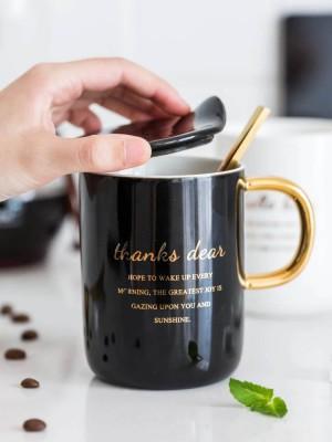 Tazza Tazza da ufficio in oro bianco e nero con contrasto a contrasto con set di tazze da coppa