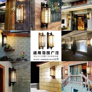 Park street Applique per esterno Illuminazione per interni Impermeabile Balcone Applique a led per esterni Cortile Villa Porta Lampada Applique per esterno