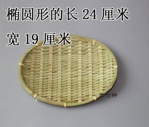 Cestello portaoggetti fatto a mano in bamboo cestello in bambù Artigianato tradizionale cesto di verdure cesto di frutta cestello filtro custodia